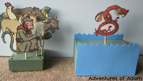 Adventures of Adam Year of the Dragon